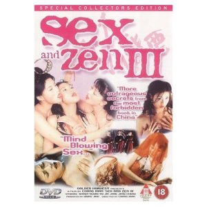 Sex and Zen 3 (1998)